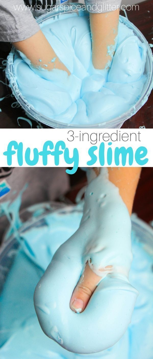 How to make a quick and easy fluffy slime with just 3 household ingredients. This is one of the fluffiest, stretchiest and squishiest slimes we have ever played with!