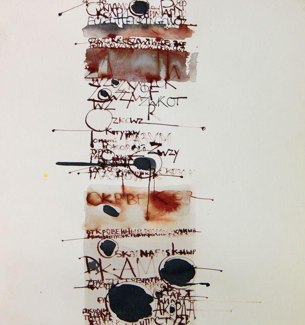 Vlada Shamova http://www.behance.net/gallery/Calligraphy-2011/2524071