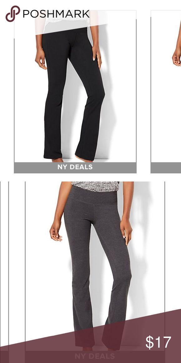 XXL TALL yoga pants $12 each or both for $21!! Add to bundle and offer $21 to get this deal. These are so comfy unfortunately they are too big for me. Worn a handful of times and have no signs of wear. Please specify which color you want when ordering. 1 black and 1 grey available! New York & Company Pants