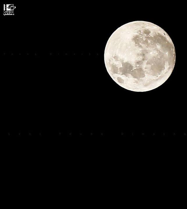 قمر ليلة الجمعة من سماء دمشق اللهم تقبل منا صيامنا وقيامنا واغفر لنا وارحمنا واجعلنا من عتقاء هذا الشهر الفضيل بارك الل Celestial Bodies Celestial Damascus