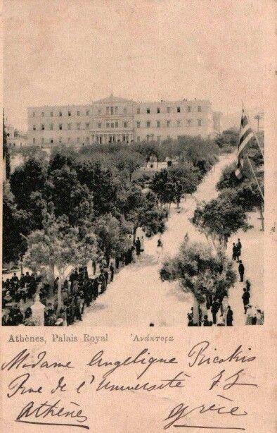 Othonos street, Athens