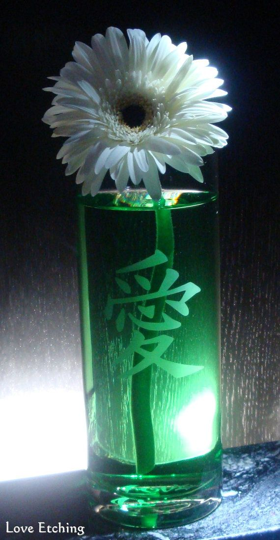 Love kanji  Etched 9 1/2 Tall Cylinderical Glass by LoveEtching, $35.00