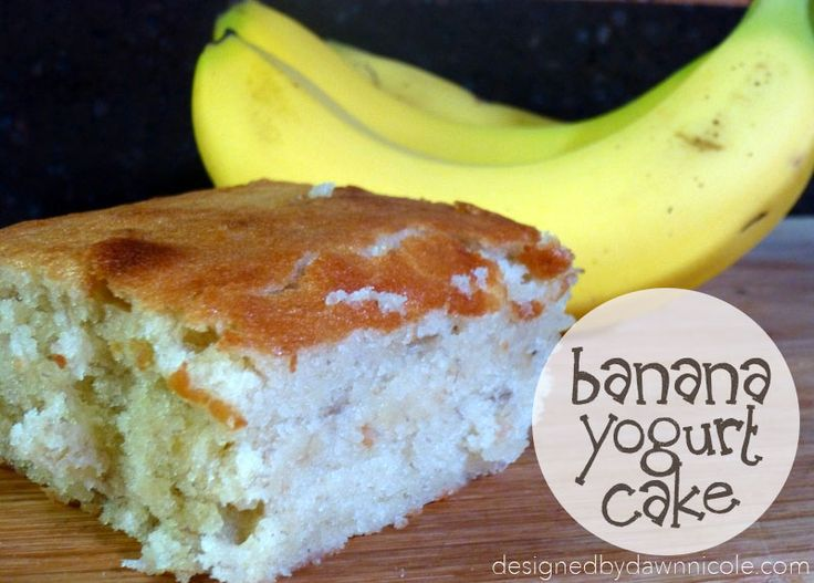 Best-ever Banana Yogurt Cake. This was seriously so good! I was craving some sort of really moist cake or bread that was semi-healthy. But at the last minute I decided to add a really thin layer of cream cheese icing sooooo not so healthy anymore, but so yummy!!! We all liked it!