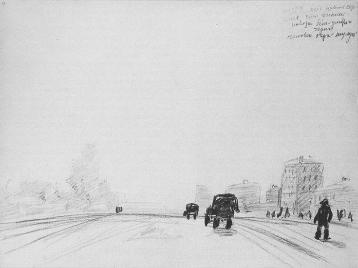 Москва.1941 годГрафика