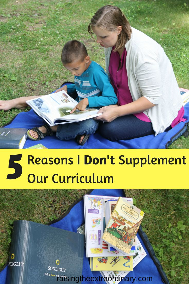 5 REASONS I DON'T SUPPLEMENT OUR HOMESCHOOL CURRICULUM