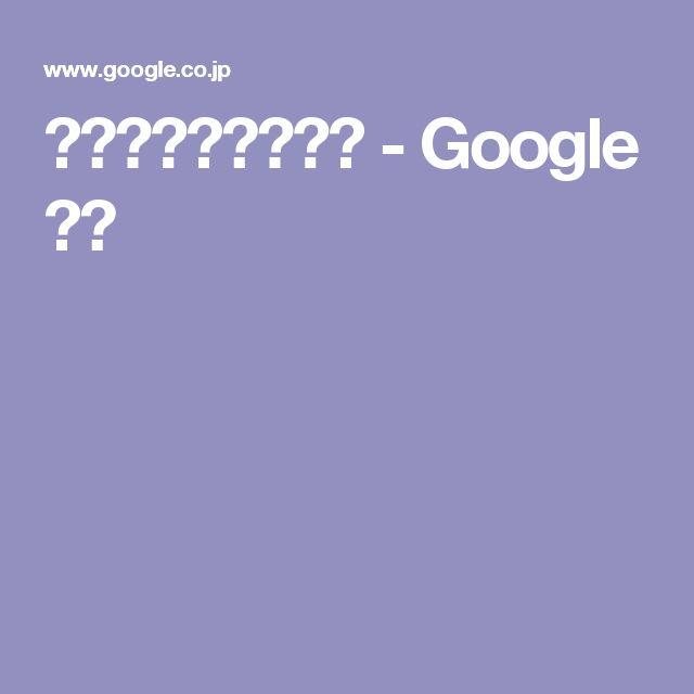デザイナーズ家具展 - Google 検索