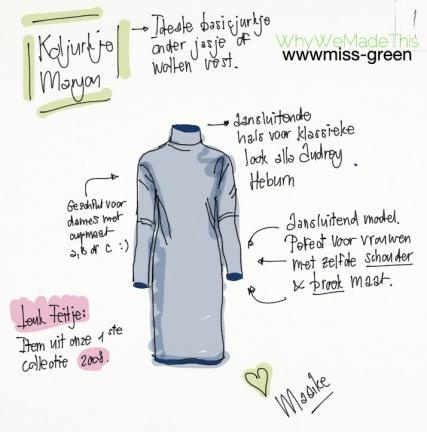 WhyWeMadeThis - HowToWear - Miss Green WhyWeMadeMaryon