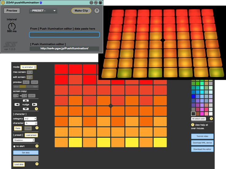 http://www.maxforlive.com/library/device/3231/ss4v-pushillumination?utm_source=twitterfeed