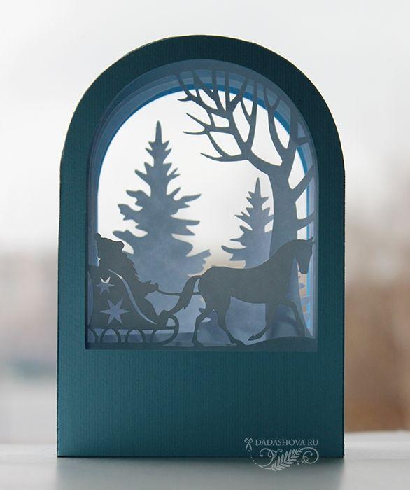 Картинки чашка, бумажный туннель открытка на новый год
