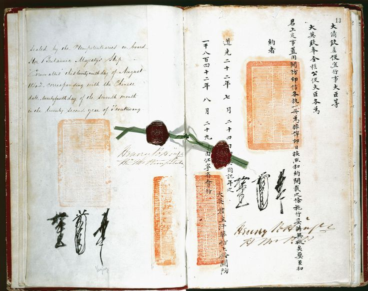 Bilingual pages in the Treaty of Nanking, signed August 29, 1842. (The National Archives/Heritage-Images) #Treaty_of_Nanking