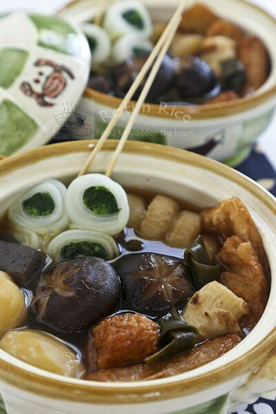 Oden, the quintessential Japanese comfort food consisting mainly of daikon radish, konnyaku, and fish cakes stewed in a light soy flavored dashi broth. | Roti n Rice