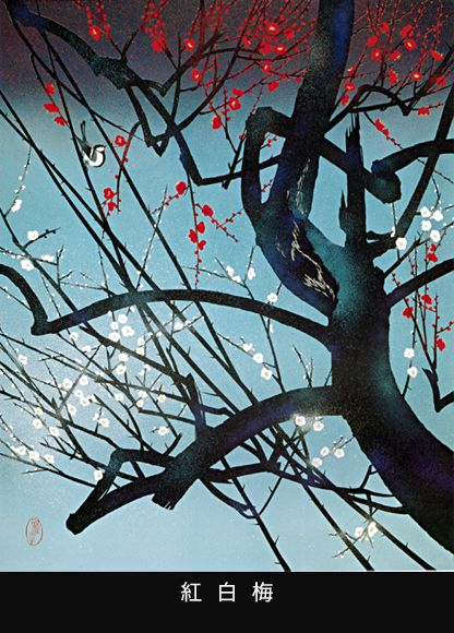 Paper Art | Kiri-e by Masayuki Miyata