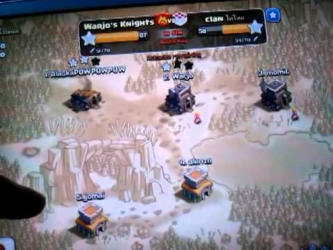 Clash of clans - Unfair Matchmaking in Clan Wars!