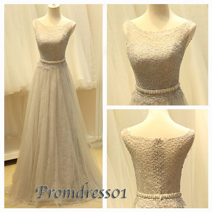 2015 grey lace tulle prom dress with pearl