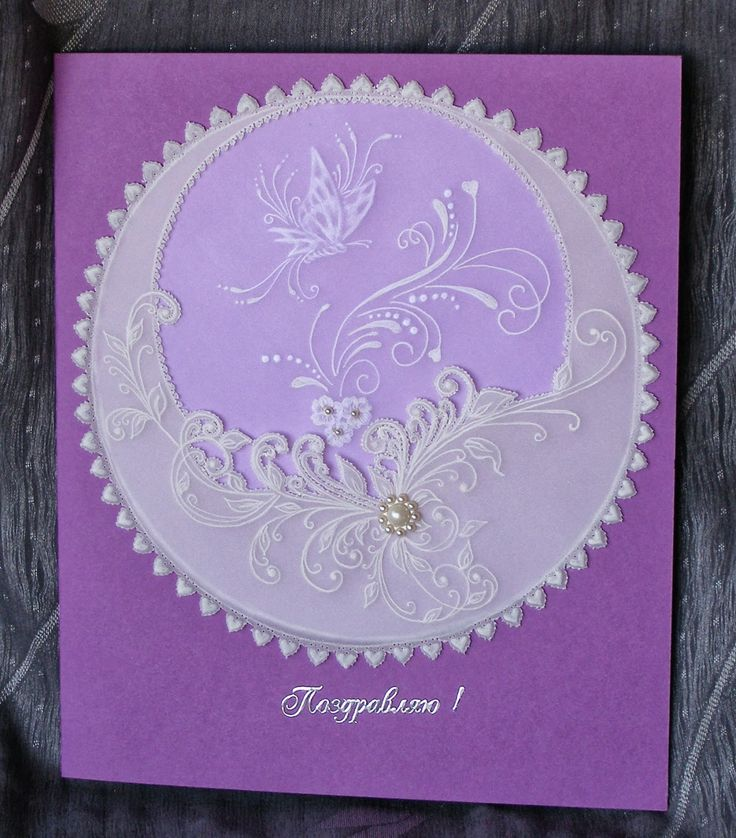 233 Best Parchment Paper Craft Images On Pinterest Parchment Paper