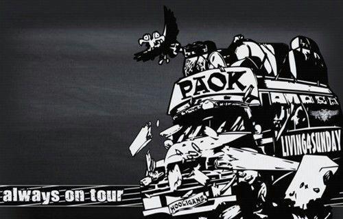 PAOK   always on tour