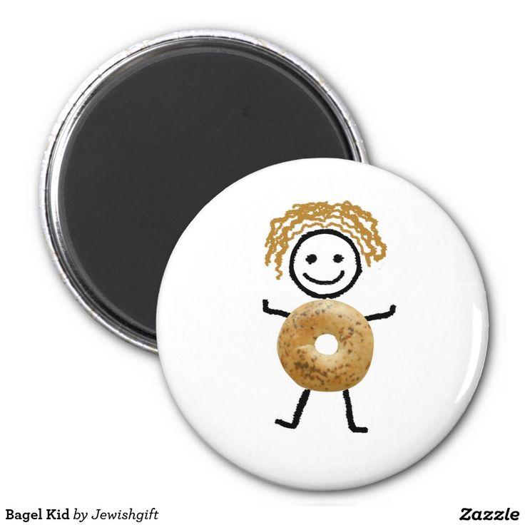 66 best jewish gift ideas images on pinterest jewish gifts key jewish gift magnet negle Gallery