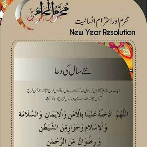 Happy New Year ♡