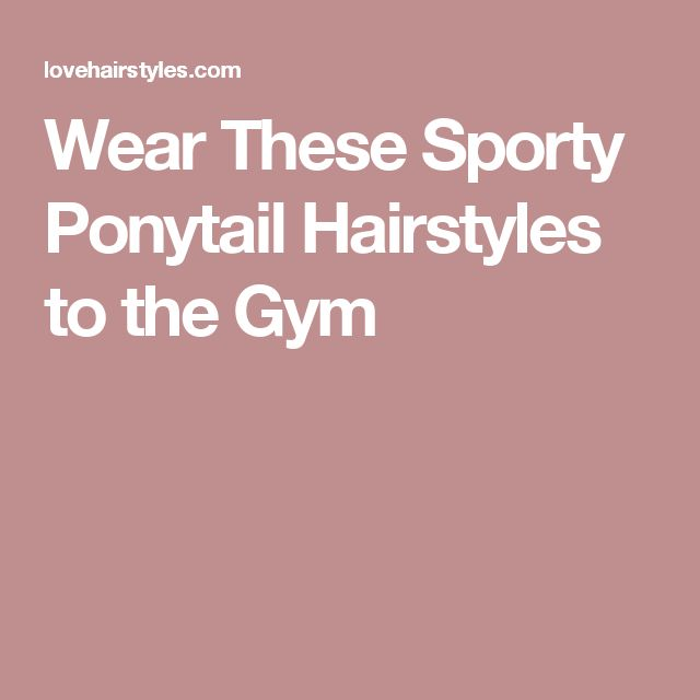 Wear These Sporty Ponytail Hairstyles to the Gym
