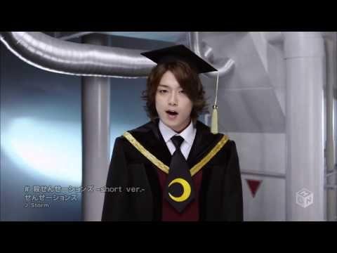 Sensations Hey!Say!JUMP++ 「Koro Sensation」+ short ver++ PV MV