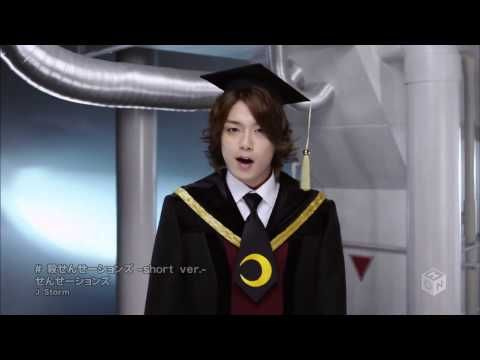 Sensations Hey!Say!JUMP++ 「Koro Sensation」+ short ver++ PV MV