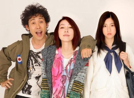 グッモーエビアン Yo Oizumi, Kumiko Aso, Ayaka Miyoshi
