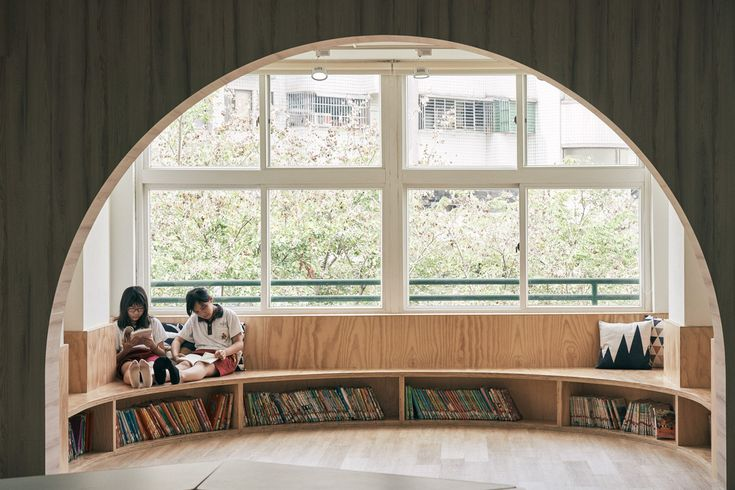 Fragmente der Architektur – Lishin Elementary School Library / TALI DESIGN …