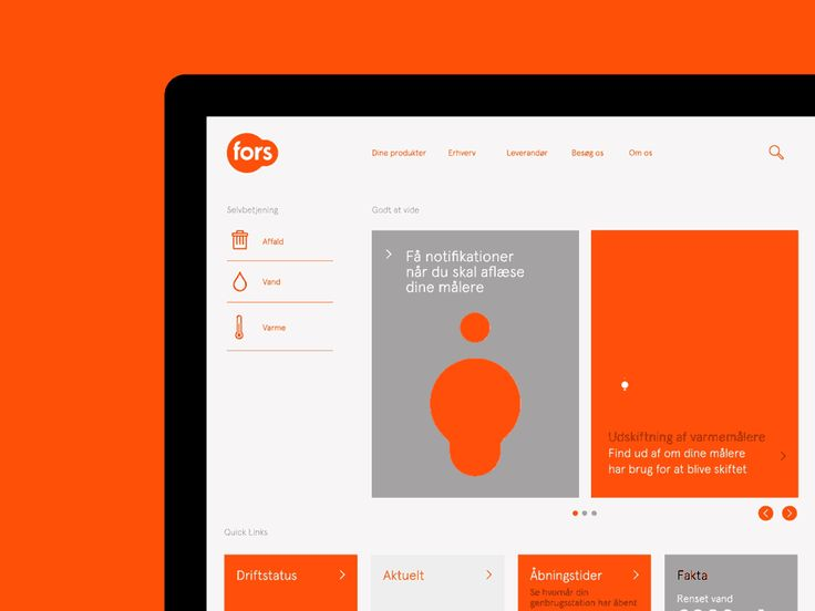 Website for Fors by HEAVY™