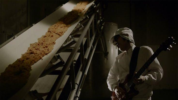 マルコメ×味噌汁's PV「世界初、ロックを聴かせた味噌汁」工場篇120秒/Rock'n roll-ed Miso soup(Factory Ver)