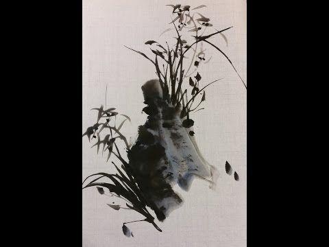 Korean Brush Painting - (12) Orchid (소현의 난초 그리기) - YouTube