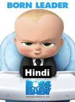 The Boss Baby (2017) Hindi Dubbed Full Movie Watch Online Free Download DVD