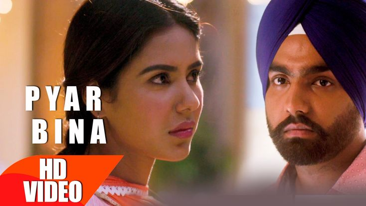 "Pyar Bina Punjabi Video Song - Latest Punjabi Video Song, watch online Latest Punjabi Video Song on vsongs, sad Punjabi Video Song on vsongs, romantic Punjabi Video Song on vsongs.<h2><a href=""http://vsongs.net/categories/punjabi-songs"">Punjabi Video Song - More Punjabi Video Song on Vsongs</a></h2>"