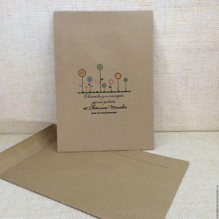 Купить Крафт конверт с рисунком 162х229(С5) - коричневый, бумажный пакет, пакет для мыла, упаковка из крафта