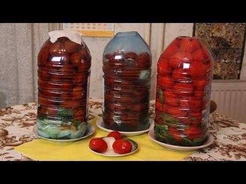 Как заквасить помидоры в домашних условиях - YouTube