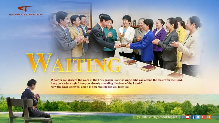 "New Gospel Movie ""Waiting"" 