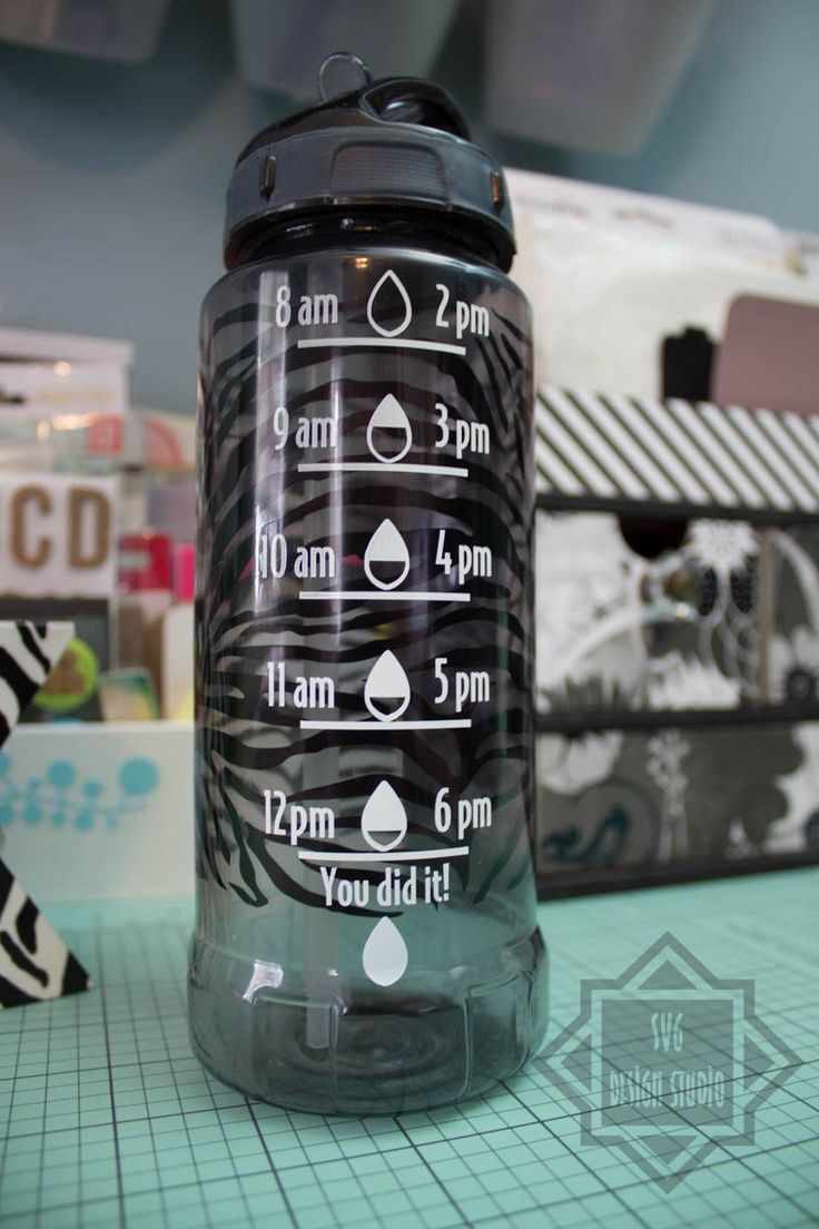 SVG cutting file for water bottle with markings for amount for personal use by SVGDesignStudio on Etsy