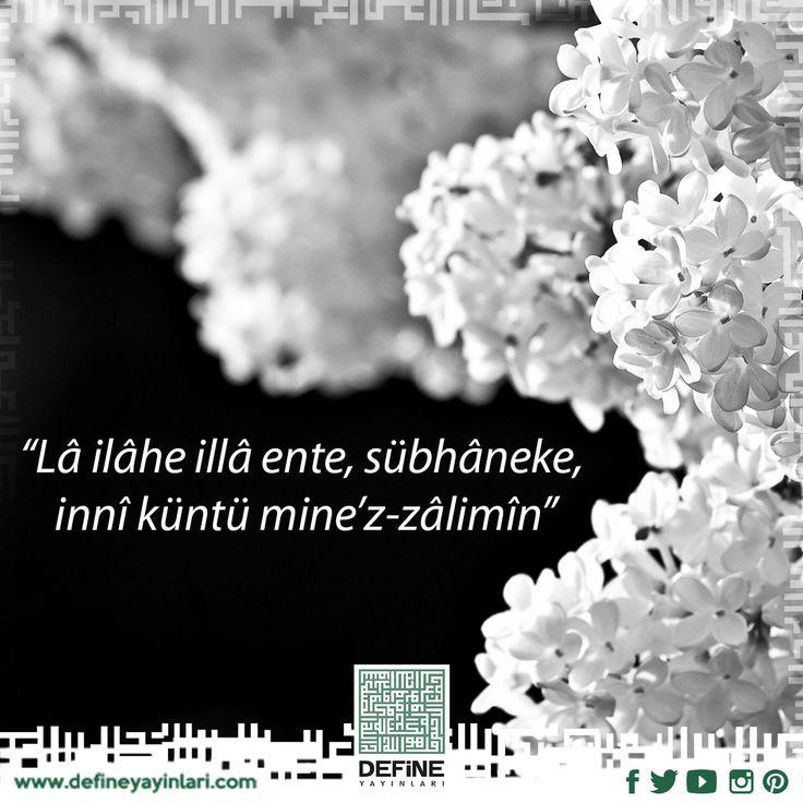 Hz. Yunus Aleyhisselam Duası. #define #defineyayınları #dua #pray #reca #kul #yakarış #hazretiyunus #yunusaleyhisselam #peygamber #yunuspeygamber #duası #nebi