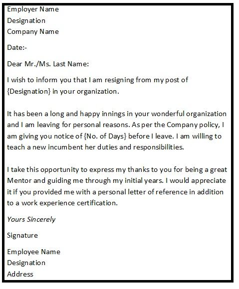 Resignation Letter Sample For Personal Reasons | Resume Cv Cover