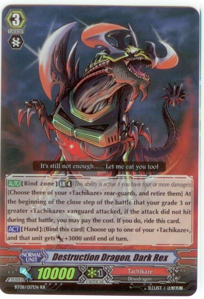 [Bind this card] Choose up to one of your «Tachikaze», and that unit gets Power +3000 until end of turn.