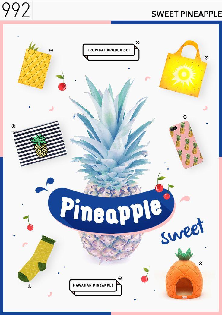 텐바이텐 10X10 : Day& 992 > Sweet pineapple