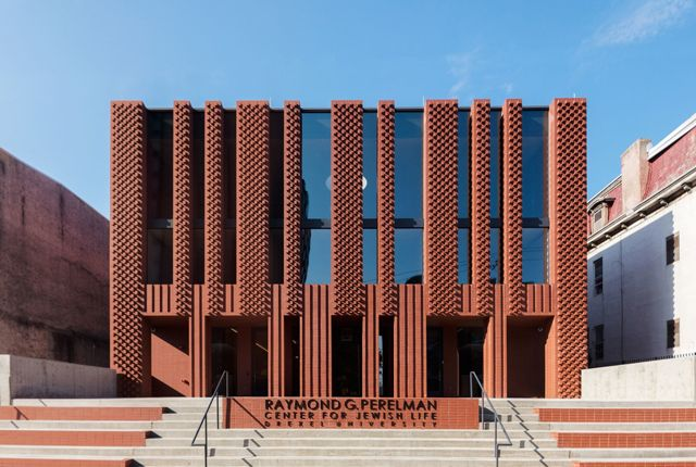 Saitowitz Architects, Raymond G. Perelman Center For Jewish Life, Филадельфия