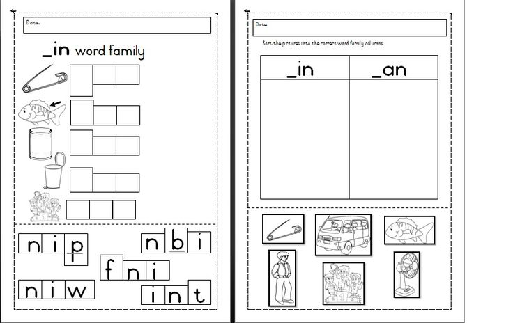 ****FREE***  cvc _in Word Family worksheets