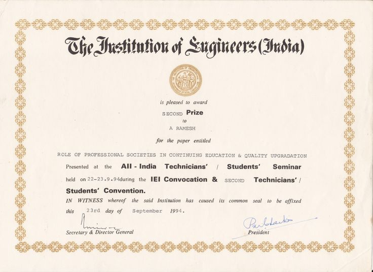 The Institute of Engineers India, Certification of Anumukonda Ramesh for securing second position in National Paper/Seminar presentation at Pune India