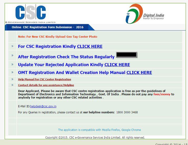 Digital india की CSC (CommanService Center) के अधिकर्ता कैसे बने      इसकी रजिस्ट्रेशन की 2 प्रकिया होती है -   ऑनलाइन --     ऑनलाइ...