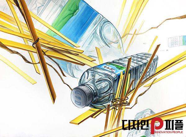 생수병+파스타를 이용한 기초디자인 - <피플미술학원> #기초디자인 #화면구성 #피플미술학원 #미대입시