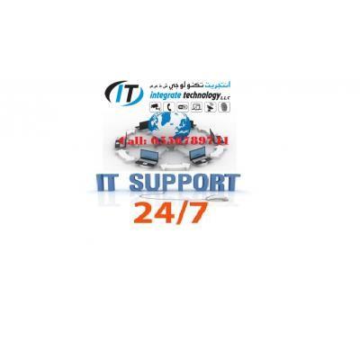 Dubai internet it solution wifi services 0556789741  http://almina.anunico.ae/ad/computer_telecom/dubai_internet_it_solution_wifi_services_0556789741-68554526.html