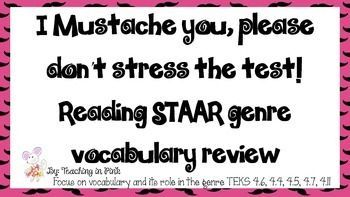 Vocabulary is the key to confidence and higher scores for students on standardized test. In this product I have taken the key terms from both the fourth grade TEKS and the released STAAR tests and given you a quick, hassle free way to help your students review the vocabulary they will see on the test.