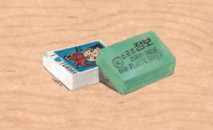eraser fight