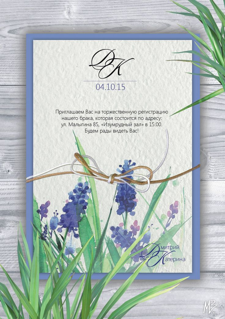 WhiteListDesign.com/english  Postcard watercolor illustration draw drawing paint painting flowers blossom postcards blue hand calligraphy lettering lavender wedding invitation stationery card