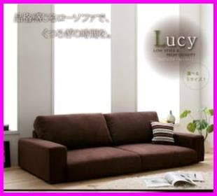 フロアソファ【Lucy】ルーシー 2.5P+オットマン【楽天市場】